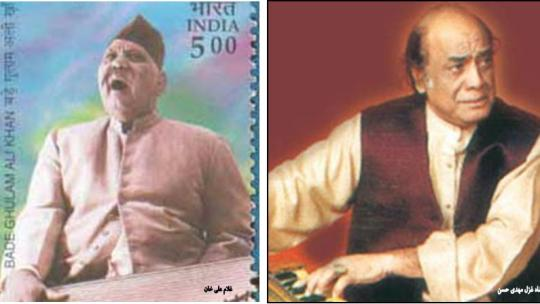 mehdi-hassan-and-bade-ghulam-ali
