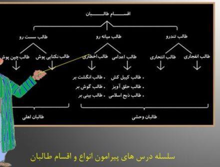 RTEmagicC_Karzai_Malem_1_jpg