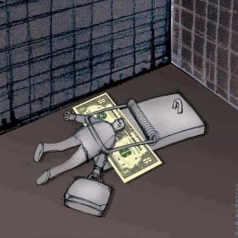كاريكاتورغ