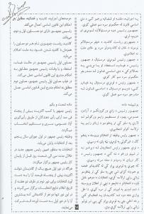 Scan 22
