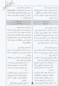 Scan 57