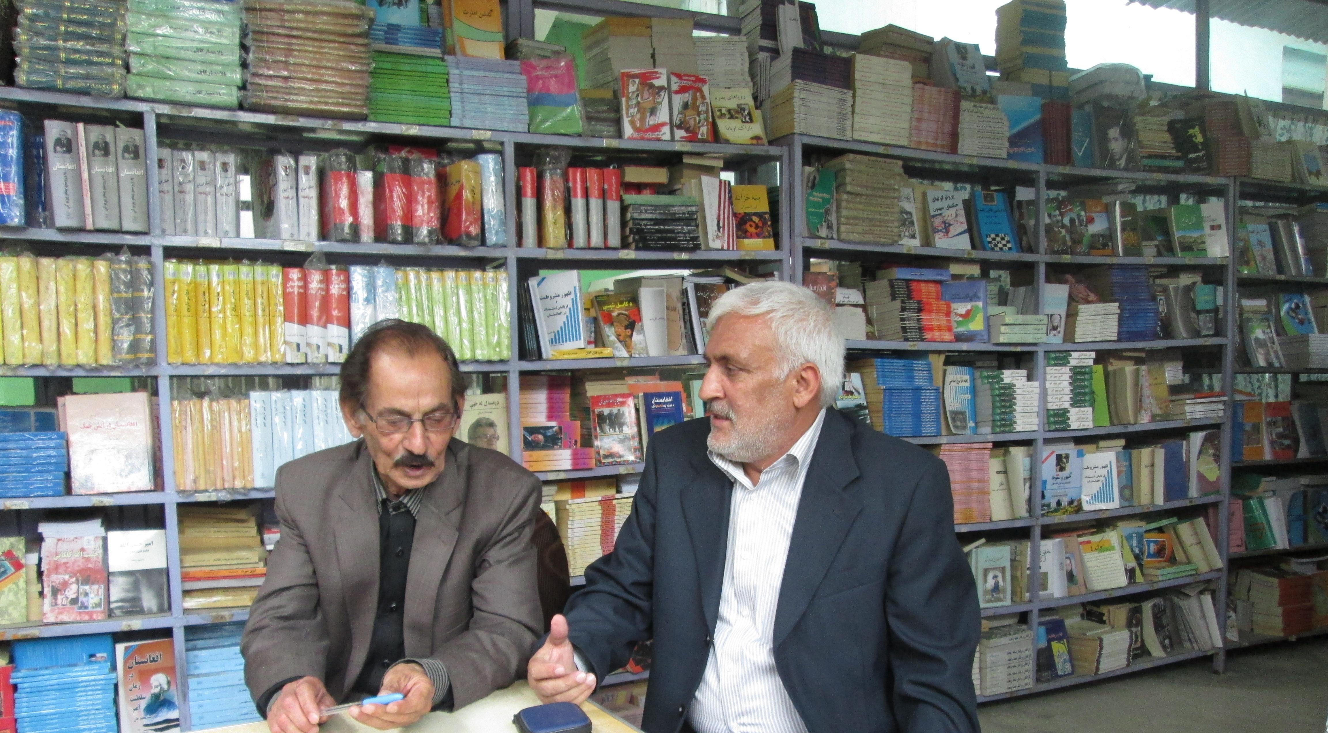 هفتۀ کتاب و کمرنگ بودن فرهنگ کتابخوانی در افغانستان